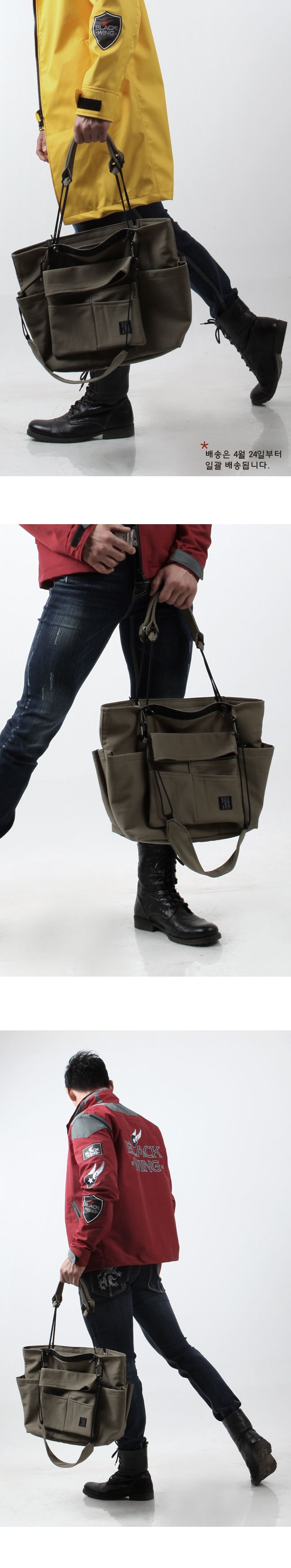 "Korea Designer Menswear Brand ""Green Banana""   www.greenbanana.co.kr  Order inquiry--> skyshdns@naver.com  #greenbanana #fashion #style #bike #rider #Jeans #pants #Embroidery #unique #koreafashion #menfashion #menswear #bag"