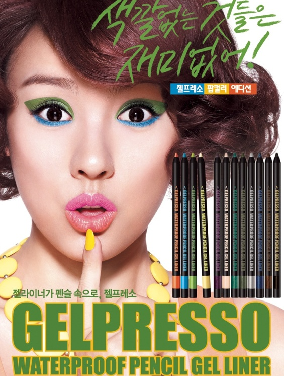 [Review] Clio Gelpresso Waterproof Pencil Gel Liner Pop Color Edition