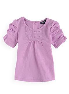 lace yoke gathered sleeve top