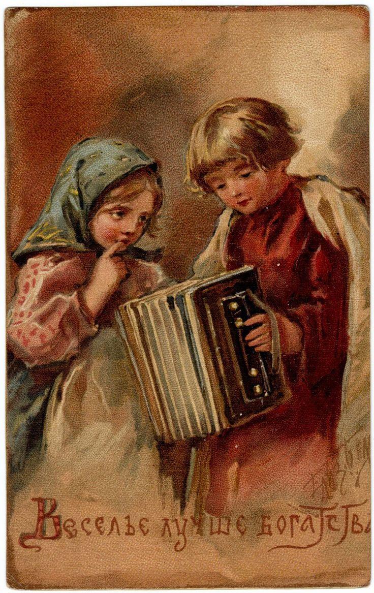Antique postcard by Russian artist Elisabeth Boehm (1843-1914)