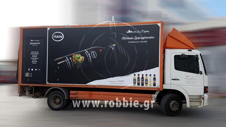 Zafiropoulos Vinegars / Truckskinz // #TruckSkinz #Σήμανση_Οχημάτων #Στόλοι_Εταιρειών #Ψηφιακές_Εκτυπώσεις #robbieadv