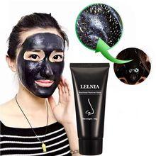 LANBENA Eliminar Máscara Removedor de La Espinilla Del Acné de La Espinilla de Limpieza Profunda Poros que Encoge Mejorar Áspera de La Piel Tratamiento Del Acné 60g + 8g(China)