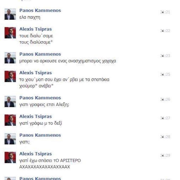 Hey Jew #kourkouti.sport, #tagmosaic, http://tinyurl.com/nmsj9t7