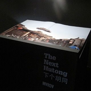 The Collective #Hutong, a proposal for a #Beijinghutong, by #mvrdv, part of #beijingdesignweek2015. #dutchdesign #Chinesedesign #creativeindustries #conservation #preservation #heritage #design #architecture #urbanage
