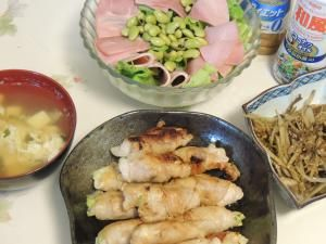 7月 7日の夕ご飯。 - http://iyaiyahajimeru.jp/cat/archives/58003