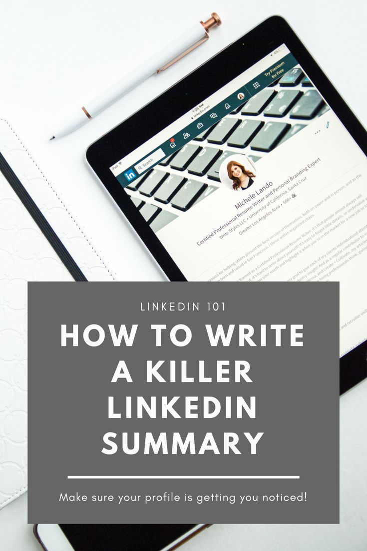 writing a killer linkedin summary