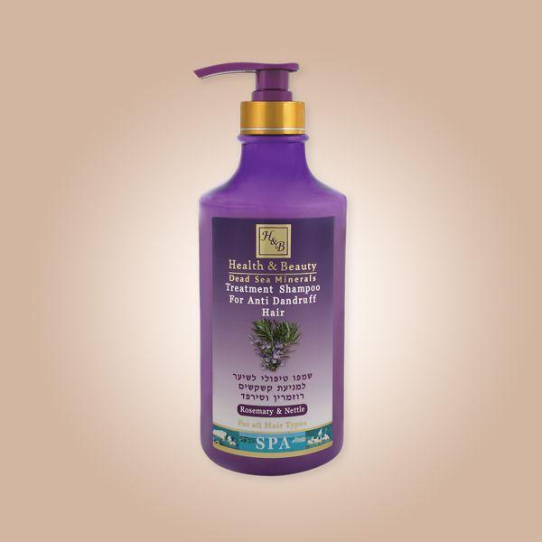 Rosemary & Nettle Shampoo for Anti Dandruff Hair780