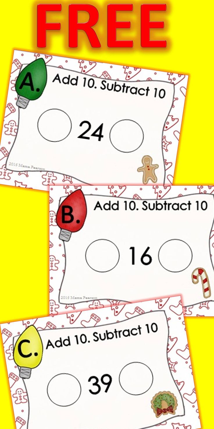 FREE!! 20 beautiful Christmas task cards are ready for your students to enjoy in a math center or at their seat during the Christmas holiday. Your students will see a number, add 10 to that number, and subtract 10 from that number. I have also included an answer sheet for your students to use.