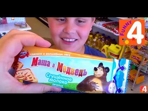 РУССКИЕ МАГАЗИНЫ В США. Покупаем русские сладости в магазине в Америке..RUSSIAN GROCERY STORE. - YouTube