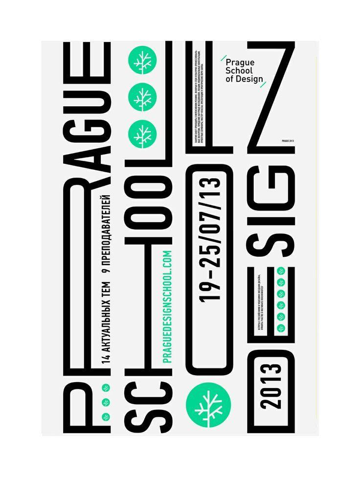 School of Design by Kulachek Anna