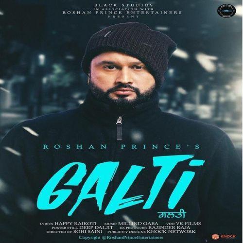 Galti Roshan Prince MP3 Song Download - Riskyjatt Com | Latest