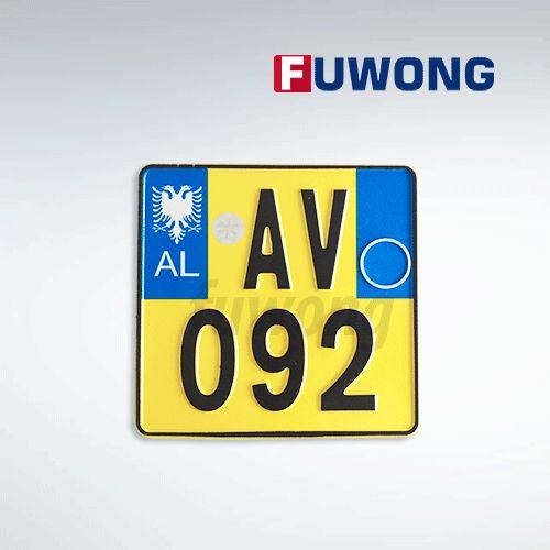 custom license plate maker