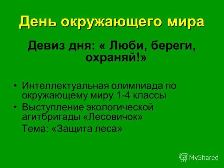 Гдз органическая химия 1110 э.е.нифантьев