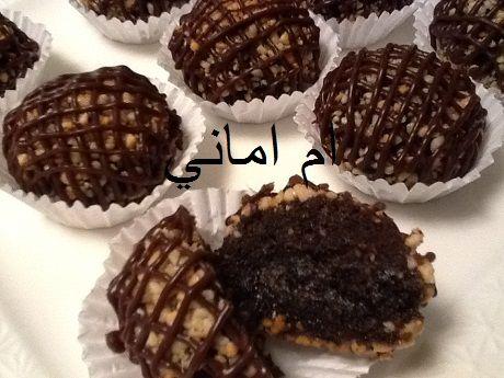 قاطو كحلوشي المعسل وصفة جديدة حصريا من مطبخي - منتديات الجلفة لكل الجزائريين و العرب