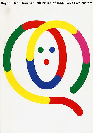 Ikko Tanaka - Poster for an Exhibition