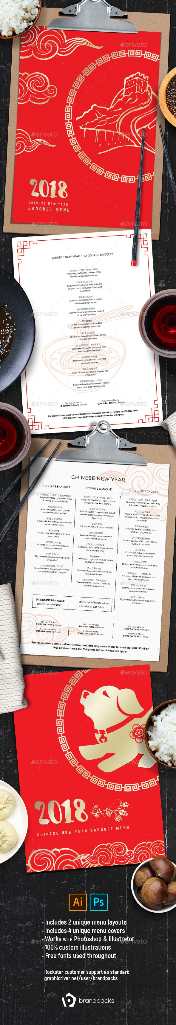 Chinese Menu Template #Chinese restaurant #chinese menu template • Download ➝ https://graphicriver.net/item/chinese-menu-template/21214972?ref=pxcr