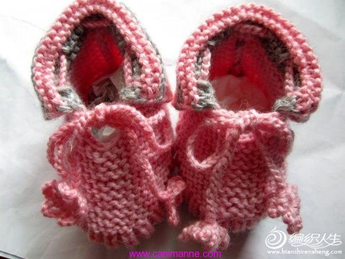 Örgü bebek bot patik ayrıntılı anlatım http://www.canimanne.com/orgu-bebek-bot-patik-ayrintili-anlatim.html Daha sonra dokuma bebek ayakkabıları (proses şeması ile)