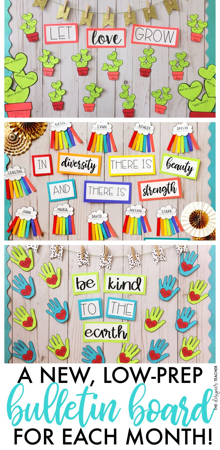 Get a fresh and fun new bulletin board kit every month, with options suitable for K-8. Each kit is seasonally appropriate and has meaningful themes such as growth mindset, gratitude, and perseverance. Includes low-prep  and no-prep options! #bulletinboard