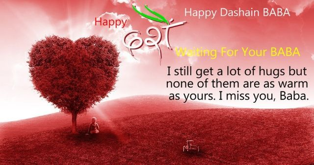 Happy Dashain Card Dashain Greeting Card In English Happy Wishes Images Greetings