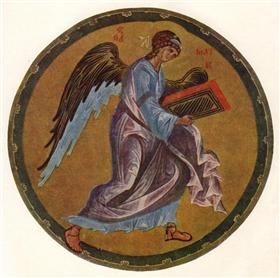 The Angel of Matthew - Andrei Rublev