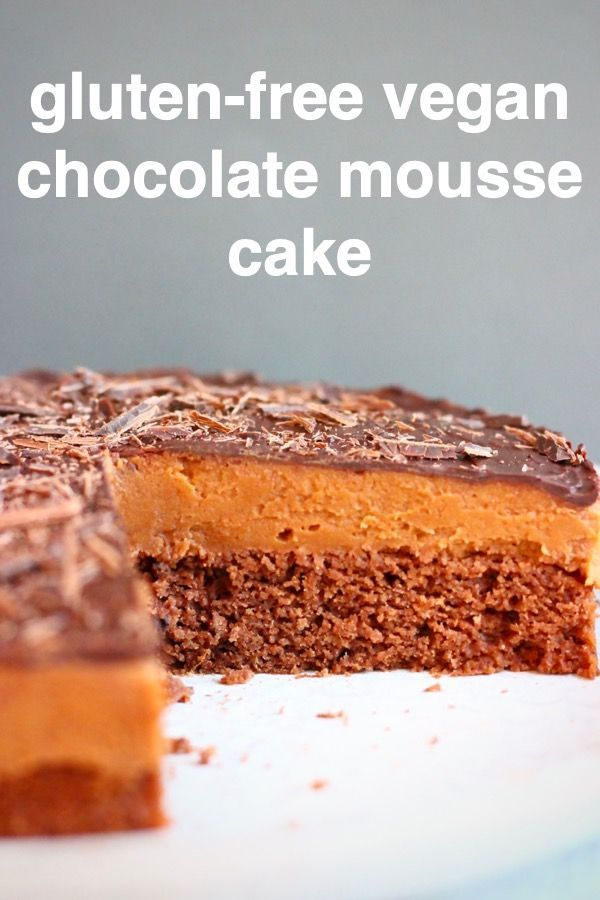 Excellent This Gluten Free Vegan Chocolate Mousse Cake Is The Best Secretly Funny Birthday Cards Online Amentibdeldamsfinfo