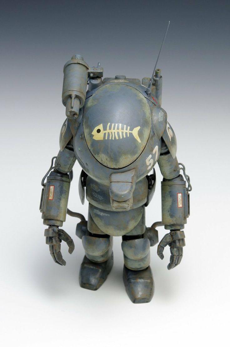 Amazon.com: 1/20 Maschinen Krieger S.A.F.S. Type R Raccoon: Toys & Games