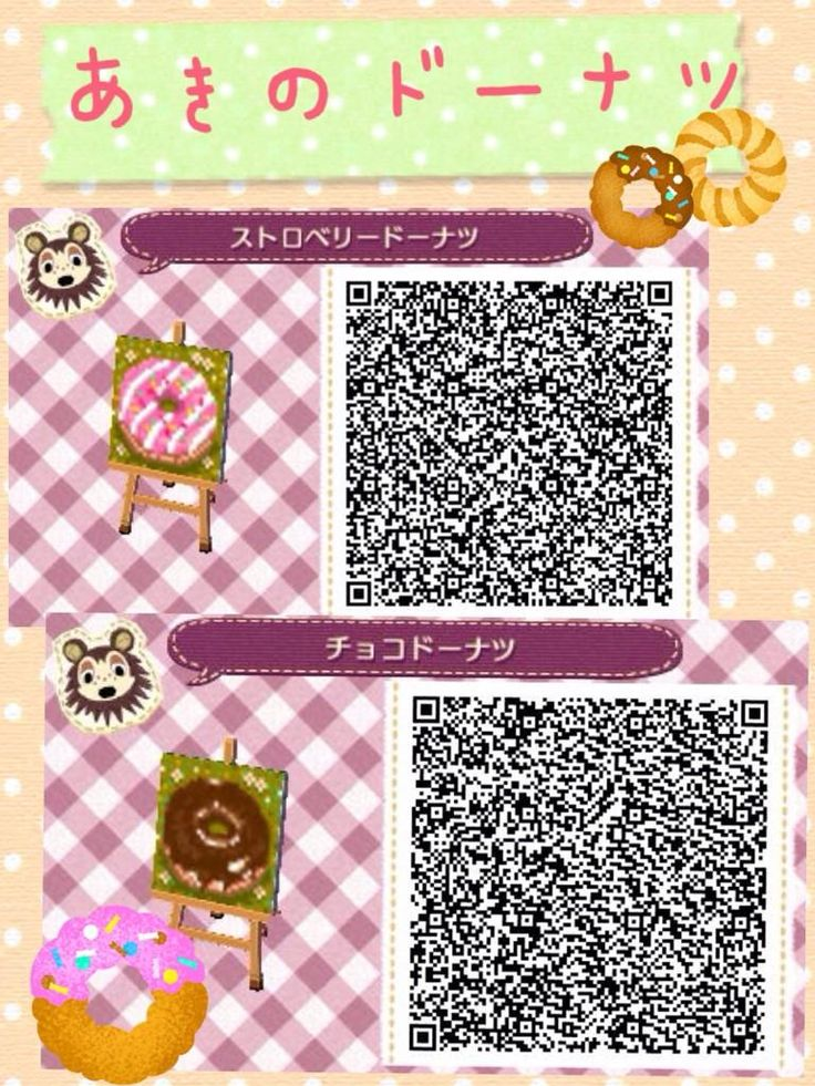 qr codes - (page 8) - animal crossing new leaf ✩ | sol acnl