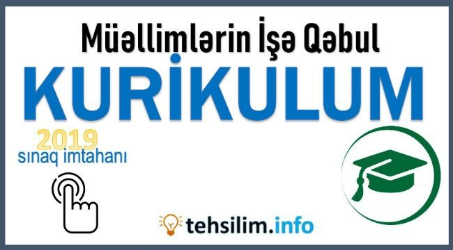 Kurikulum Archives Tehsilim Info In 2020 Education Allianz Logo Logos