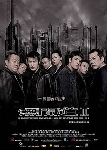 Infernal Affairs series...Know that movie The Departed, this is what that was based off of. Definitely watch these movies!