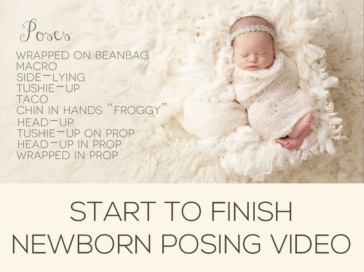 Image of start to finish newborn posing video