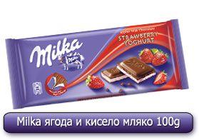 Milka φράουλες και γιαούρτι 100g