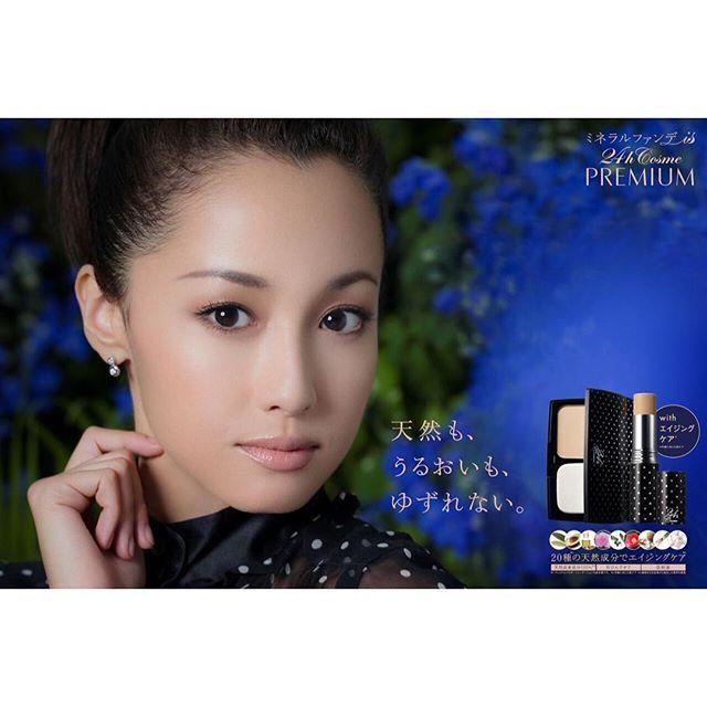 バージョン違い 24h cosmeの新しいTVCMのOAがスタートしました。 沢尻エリカさんのメイクを冨沢ノボルが手掛けました。 . New TVCM of the 24h cosme has started. Makeup by Noboru Tomizawa. . http://www.24h-cosme.jp/ #冨沢ノボル #noborutomizawa #makeup #make #24hcosme #ミネラルファンデ #天然も仕上がりもゆずれない #ファンデーション #化粧品 #沢尻エリカ #コスメ #creator #artist