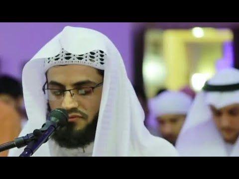 Best Quran Recitation in the World 2017 Surah Ghafir |Heart