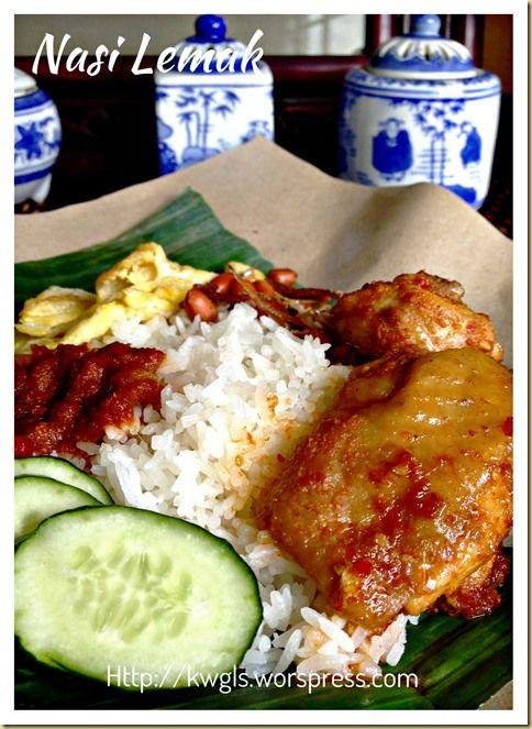 Kampong Nasi Lemak (椰浆饭) | GUAI SHU SHU#guaishushu #kenneth_goh#nasi_lemak#椰浆饭#coconut_rice