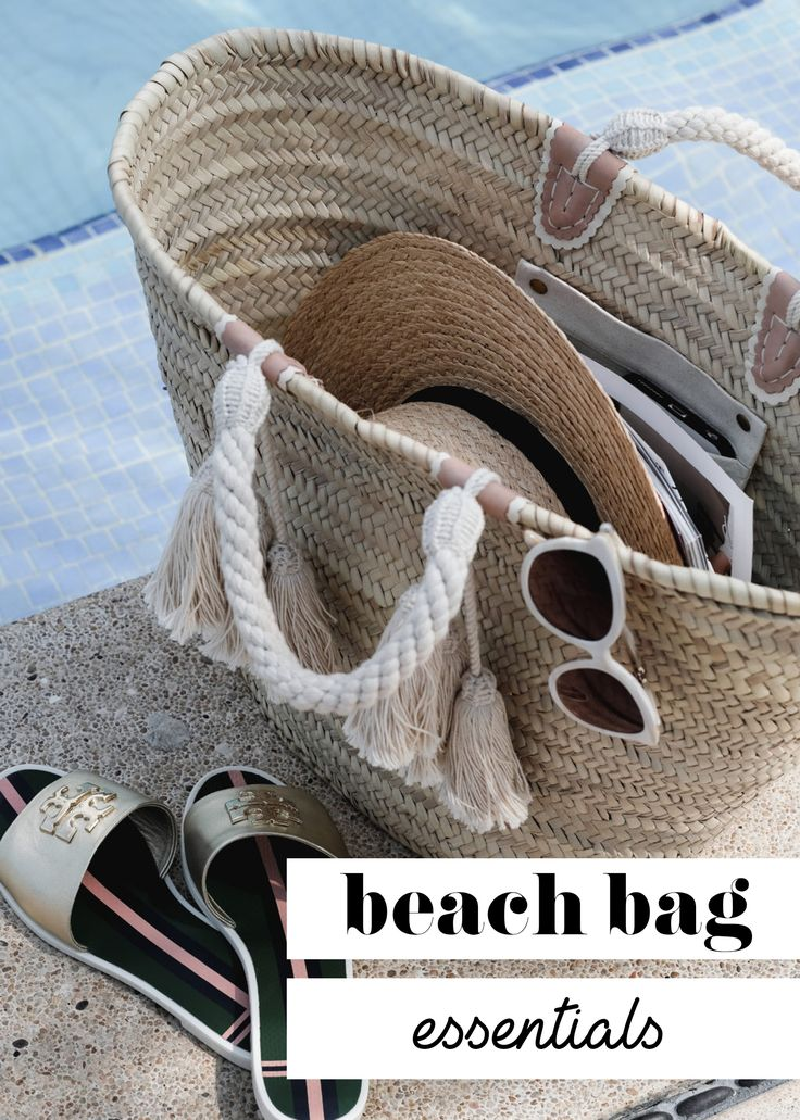 10 Beach Bag Essentials | The Teacher Diva: a Dallas Fashion Blog featuring Beauty & Lifestyle