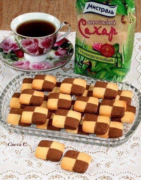 """Французское печенье """"Сабле"""" Очень вкусное французское печенье из самых обычных ингредиентов. Название печенья «Сабле» в переводе с французского означает «песок». Особенность этого печенья заключается в его нежной, рассыпчатой консистенции. А чтобы добиться консистенции, присущей печенью «Сабле», в тесто добавляют сваренный вкрутую яичный желток. Печенье «Сабле» бывает разных форм, с разными вкусовыми добавками. Попробуйте!"""