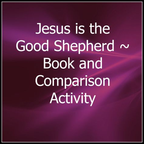 Jesus is the Good Shepherd ~ Book and Comparision Activity