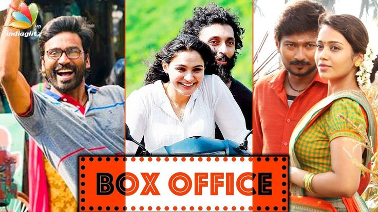 Box Office Collection : VIP 2, Taramani, Pothuvaga En Manasu Thangam | Latest Tamil Cinema NewsIt's a busy weekend for the box office with three films hitting the screens : Velai ila Pattathari VIP 2, Taramani and Pothuvaga En Manasu Thangam. Wh... Check more at http://tamil.swengen.com/box-office-collection-vip-2-taramani-pothuvaga-en-manasu-thangam-latest-tamil-cinema-news/