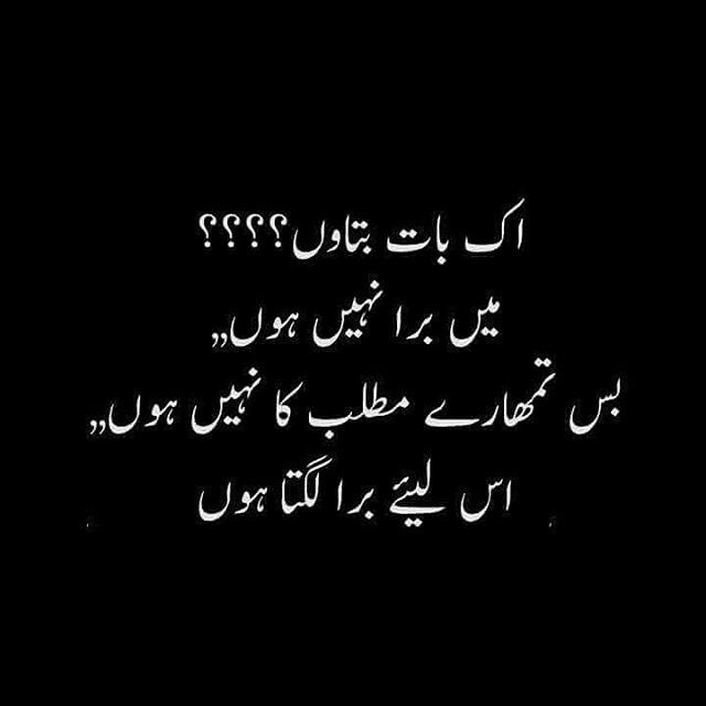 Funny Poetry Quotes In Urdu: 22 Best Sufi. Sufiyana Images On Pinterest