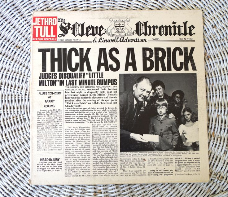 Vintage 1972 Jethro Tull Thick as a Brick LP Vinyl Record Ian Anderson Chrysalis Records by retrowarehouse on Etsy