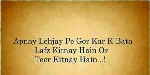 I should have send this to her ... :( but its gud tab nae bheja :)