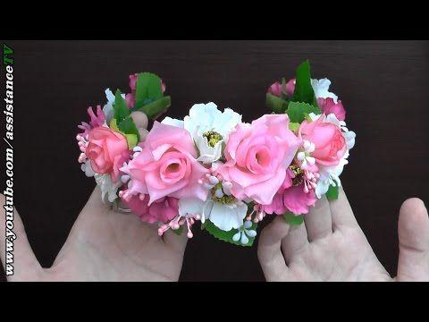 Венок на голову из искусственных цветов своими руками - YouTube
