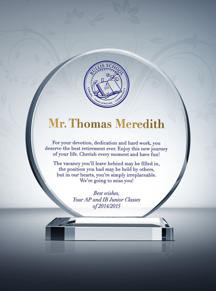 Educator Retirement Gift Plaque Amp Sample Wording Ideas