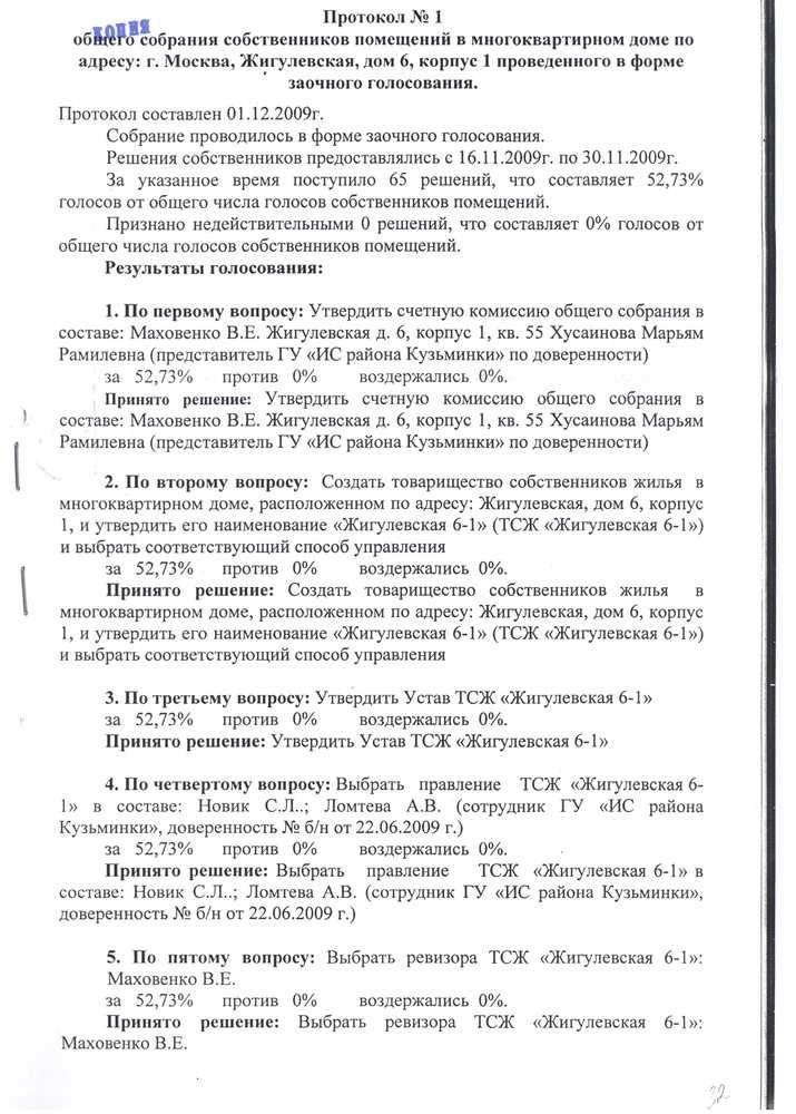Английский 9 класс биболетова перевод the last inch