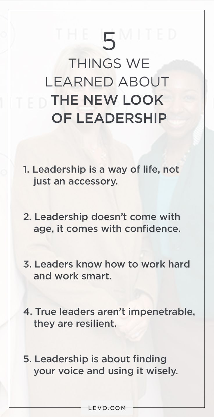 5 Things We Learned About The New Look Of Leadership
