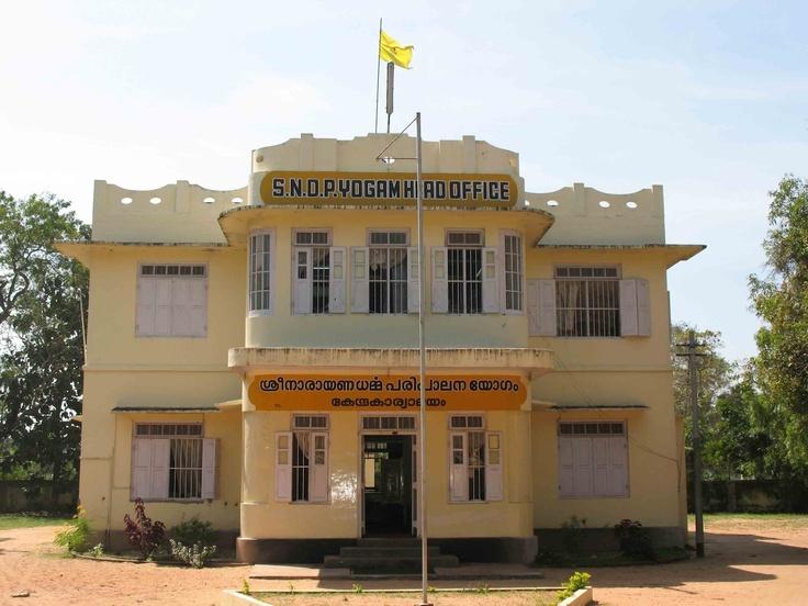 Sree Narayana Dharma Paripalana Yogam (SNDP Yogam )