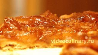 Французский яблочный тарт Татен от видеокулинария.рф