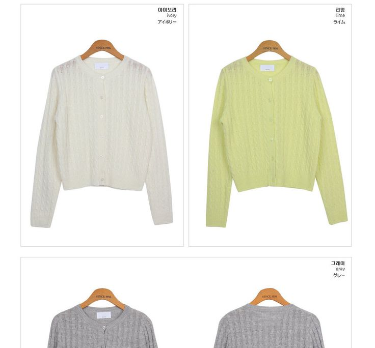 Cable-Knit Cardigan, Lime Green , One Size - WITH IPUN | YESSTYLE