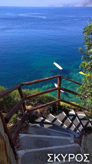 Telegraph: Original blue! Skyros, Grecia