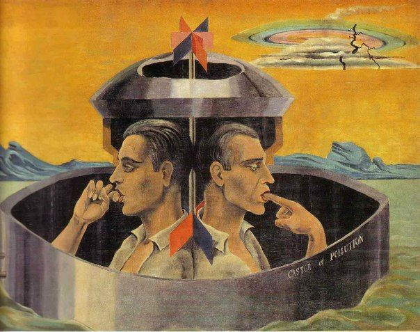 Макс Эрнст «Кастор и Поллукс» (1923)